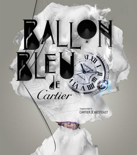 ballon-bleu-cartier-atomic-attack