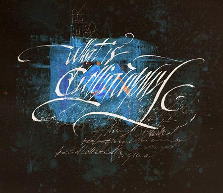 calligraphy-jordan