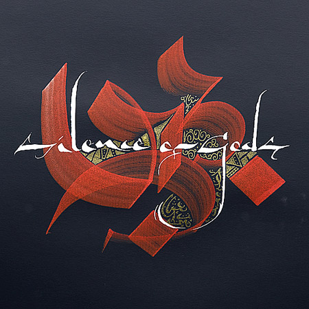 jelev-calligraphy