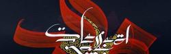 Epixs Calligraphy