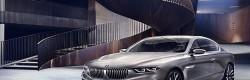 New BMW 8 series coupé Gran Lusso -  concept